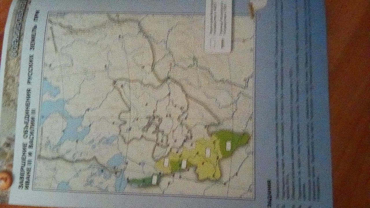 контурные карты по истории россии 6 класс скачать
