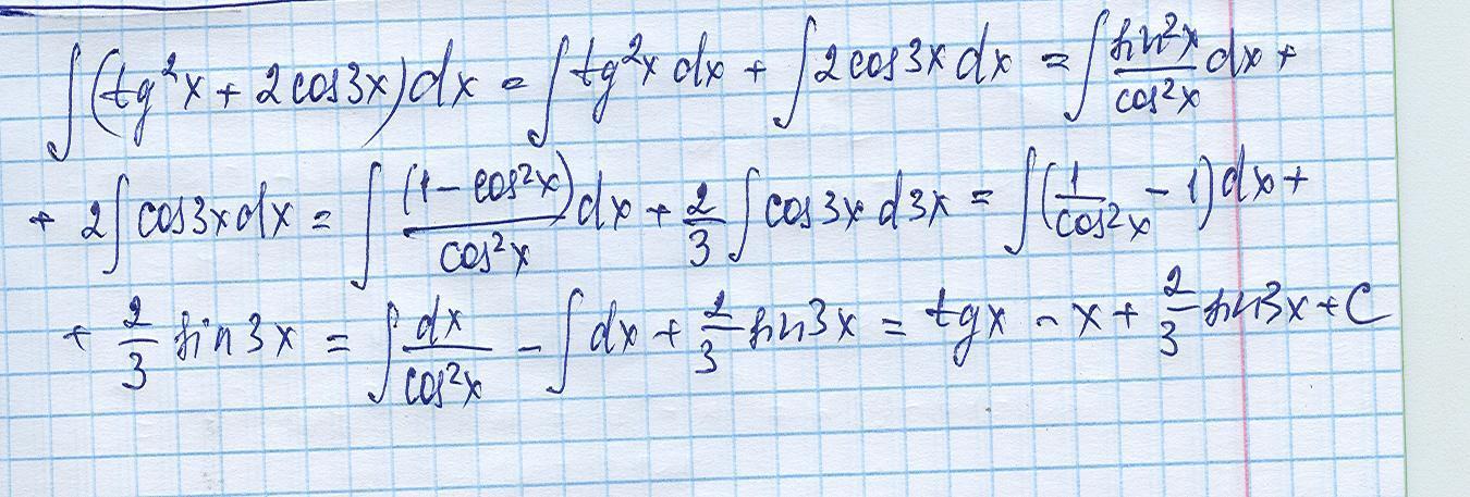 Y=tg^2x+2cos3x найдите Неопределенный интеграл