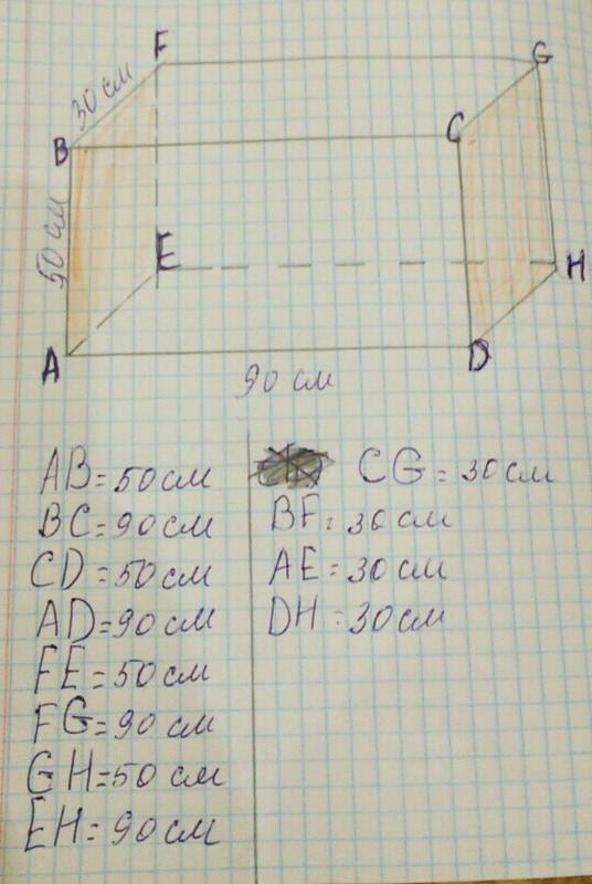 5 класс прямоугольный параллелепипед .Обозначьте