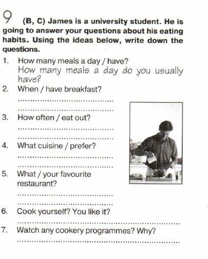 Помогите с английским