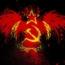 Кoммунист