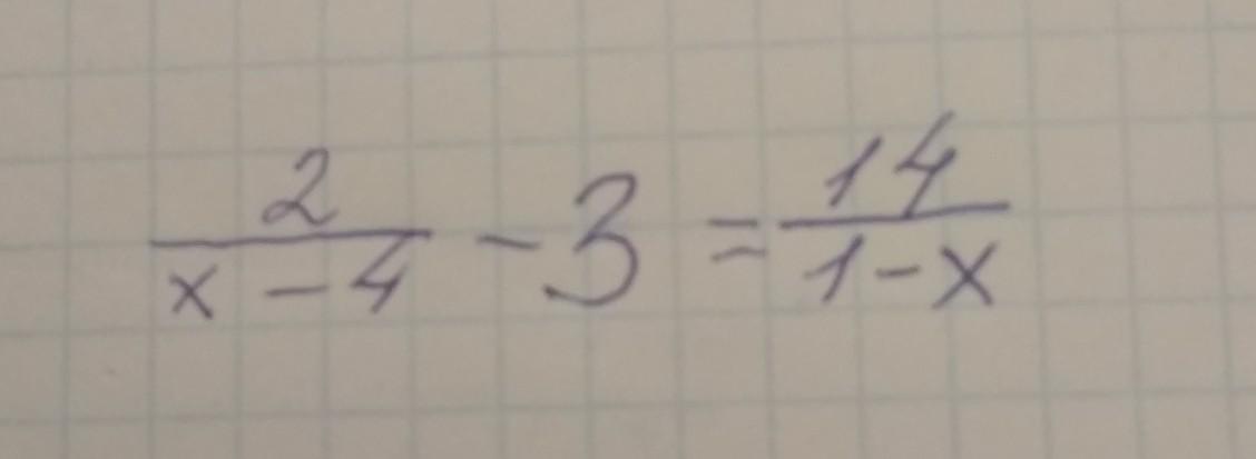 Решите уравнение, пожалуйста