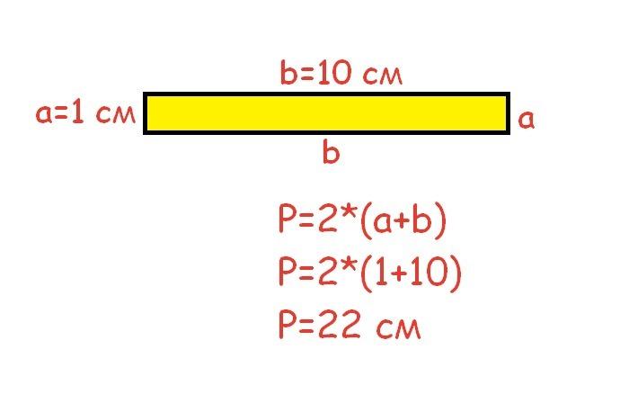 Решение задачи начерти задачи ядерной физике решением