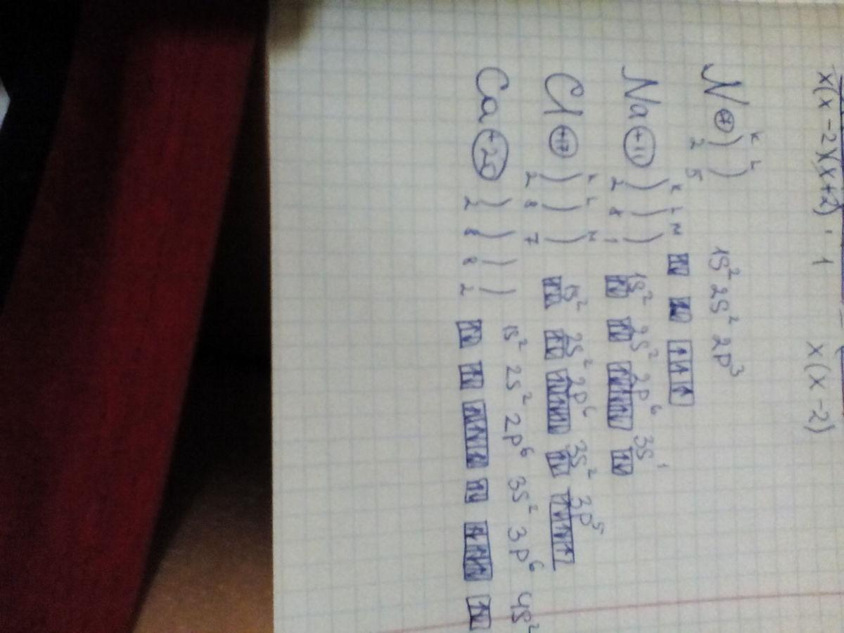 Схема электронного строения азота фото 941