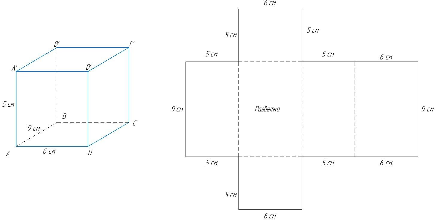 Как сделать прямоугольный параллелепипед видео фото 265