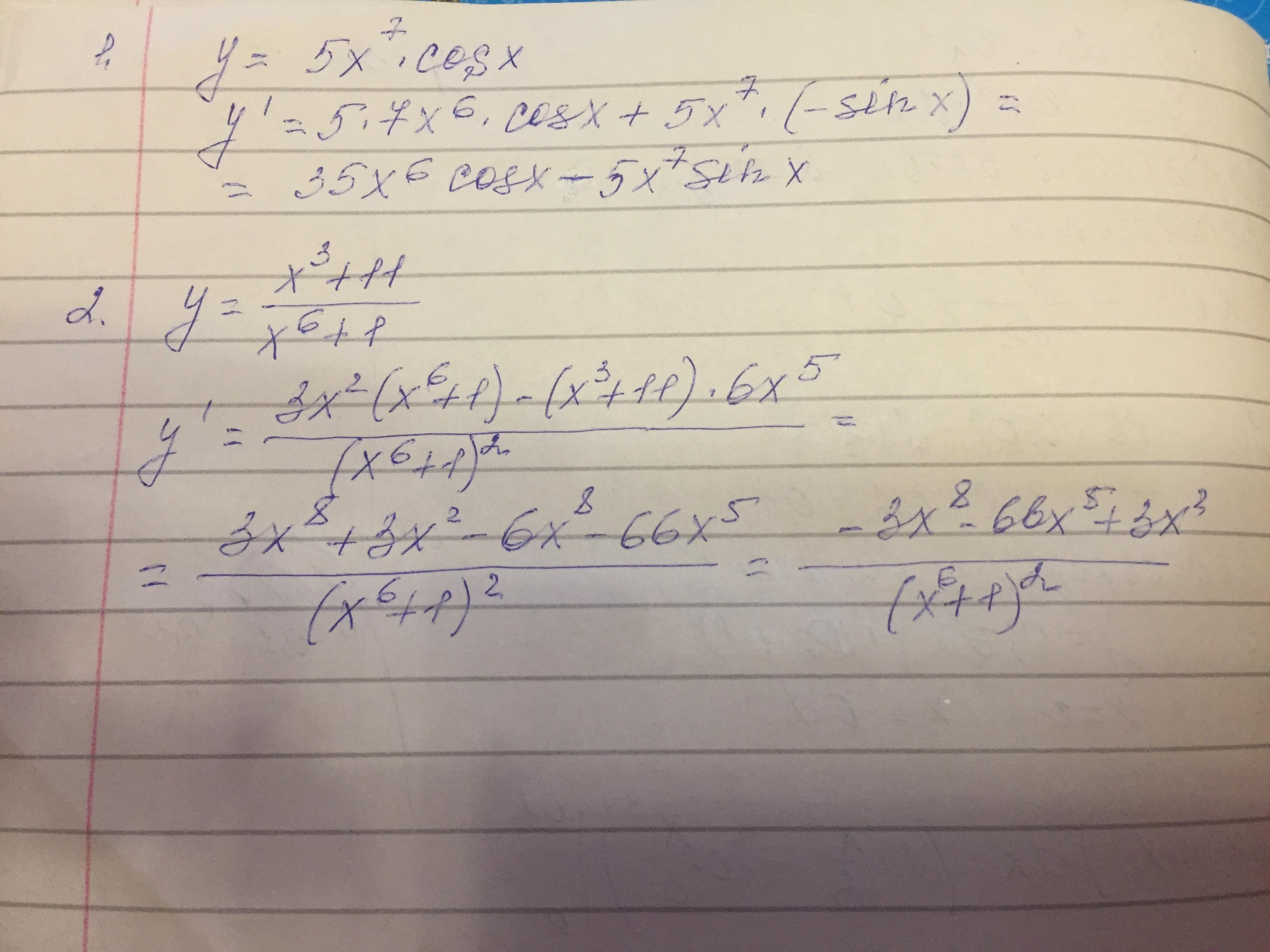 Вычислите производные функции y=5x^7*cos x,