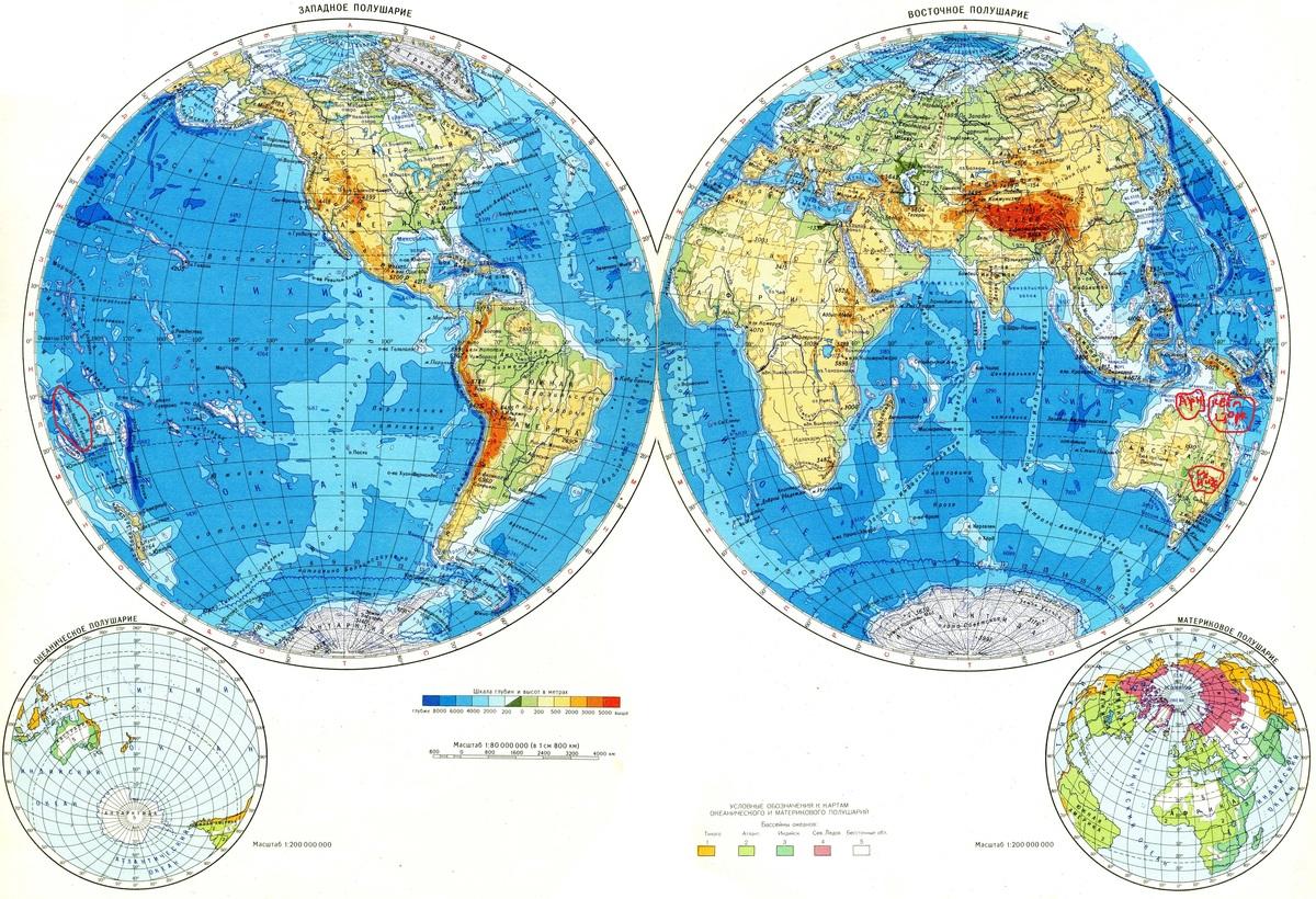 Где находятся атлас на физической карте