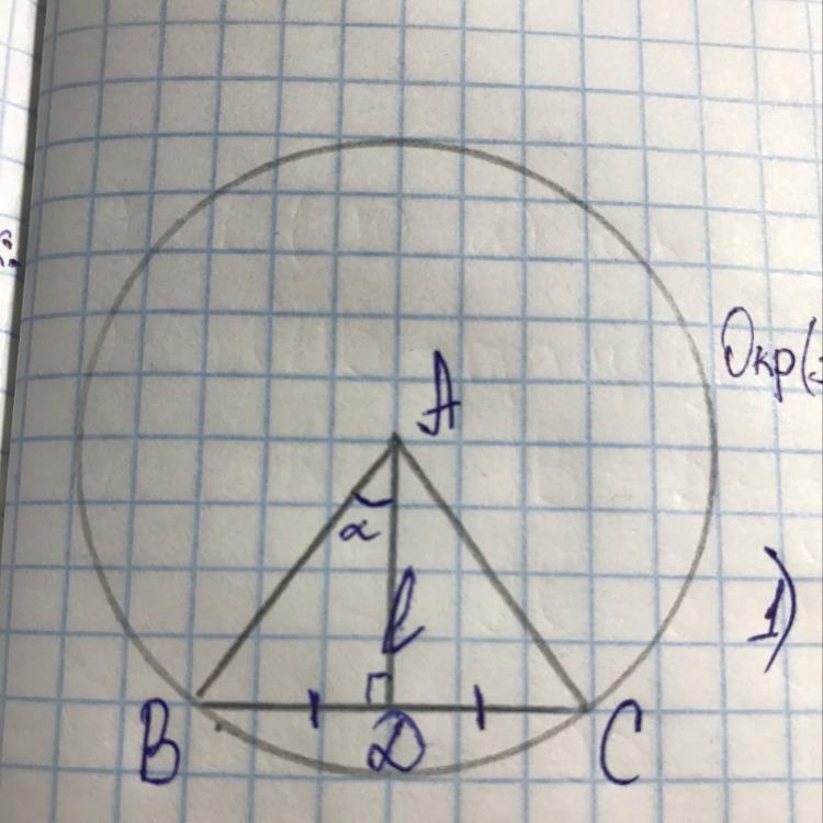 Решите этот треугольник АBC ( найдите все стороны и углы ) Загрузить png