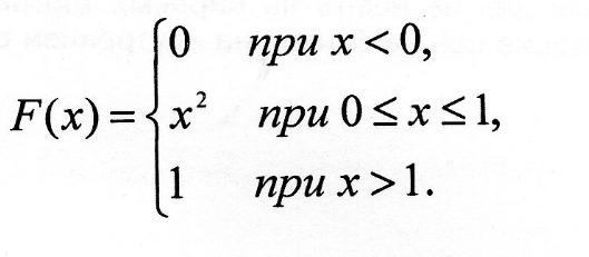 Непрерывная случайная величина х задана дифференциальной функцией