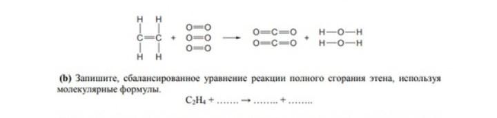 Сделайте задание по химии