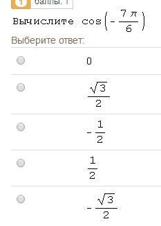 Помогите ! Cos 8 класс. Распишите подробно с пояснениями , как получить ответ