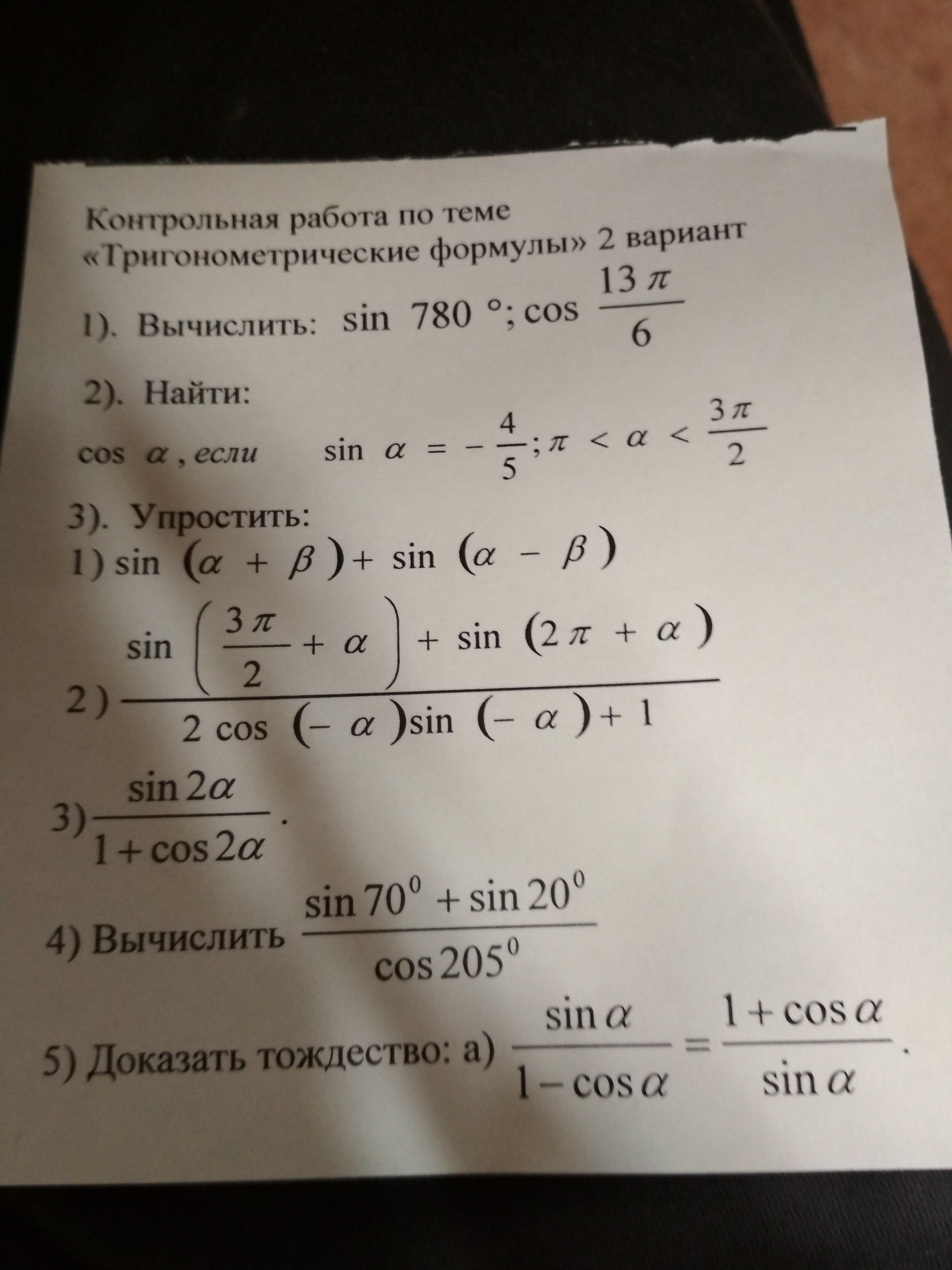 Помогите решить задачу по алгебре 10 класс примеры решения задач по инженерной