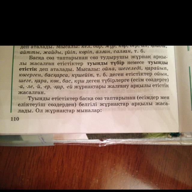 Сказка богатырь салтыков щедрин читать i