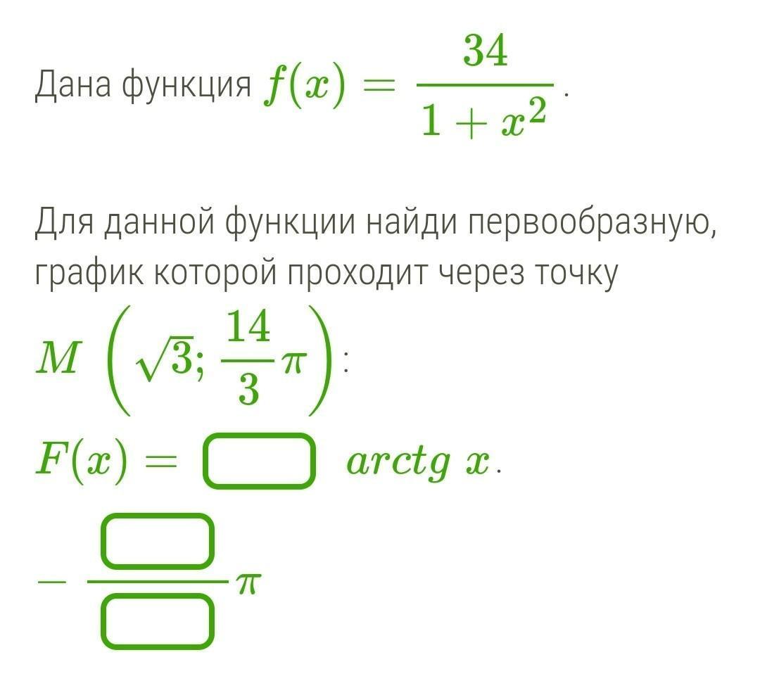 Алгебра 11Не знаю как решать