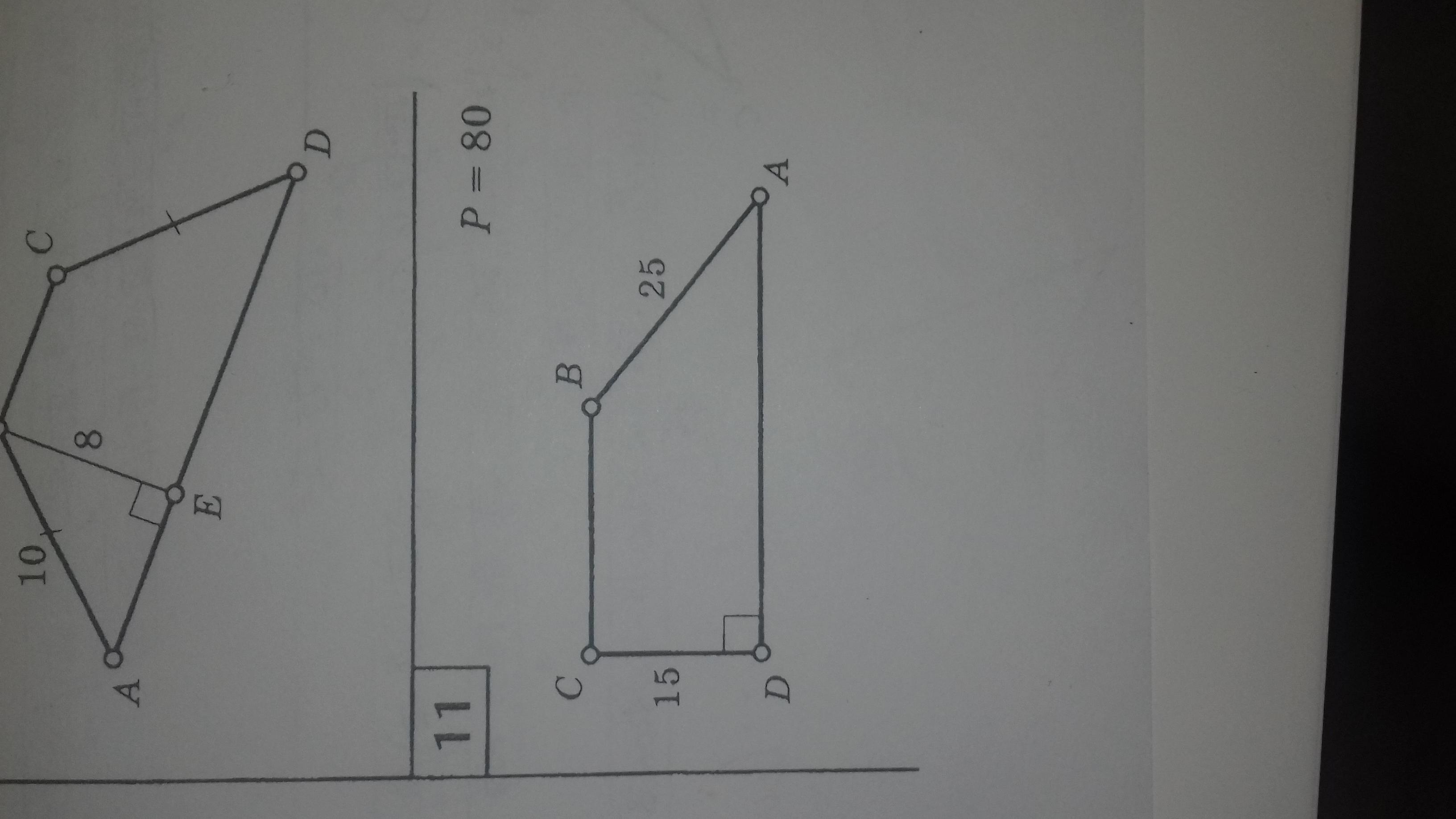 Изображение к вопросу Решите задачу по геометрии на нахождение площади трапеции