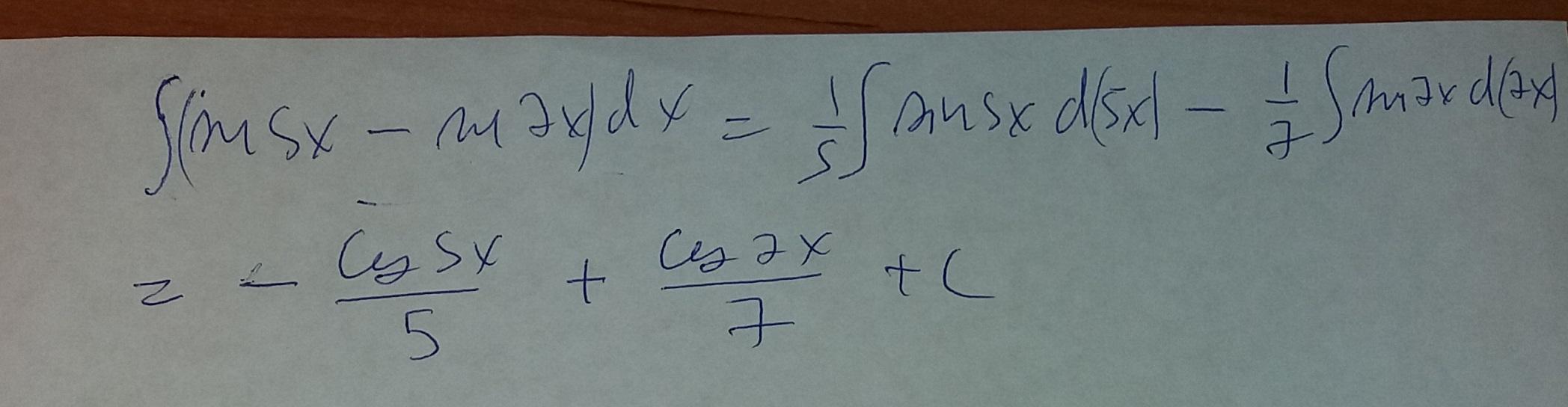 ∫sin5x-sin7xdx дам много баллов