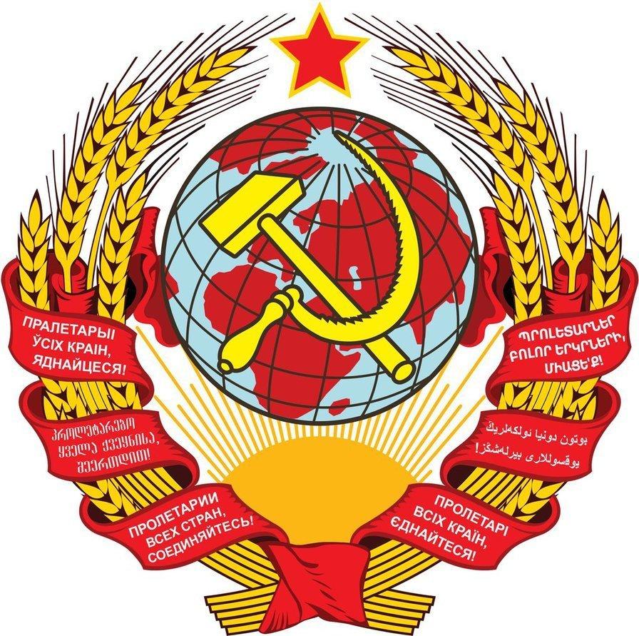Картинки по запросу герб ссср 1922 года