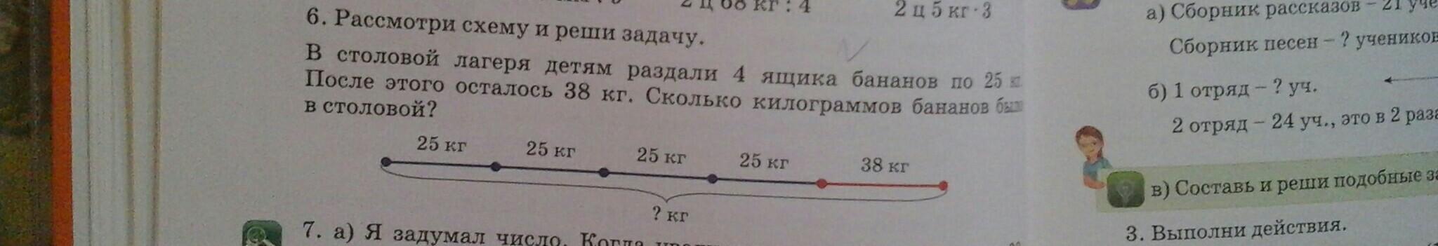 решение задач на среднюю скорость движения 10 класс