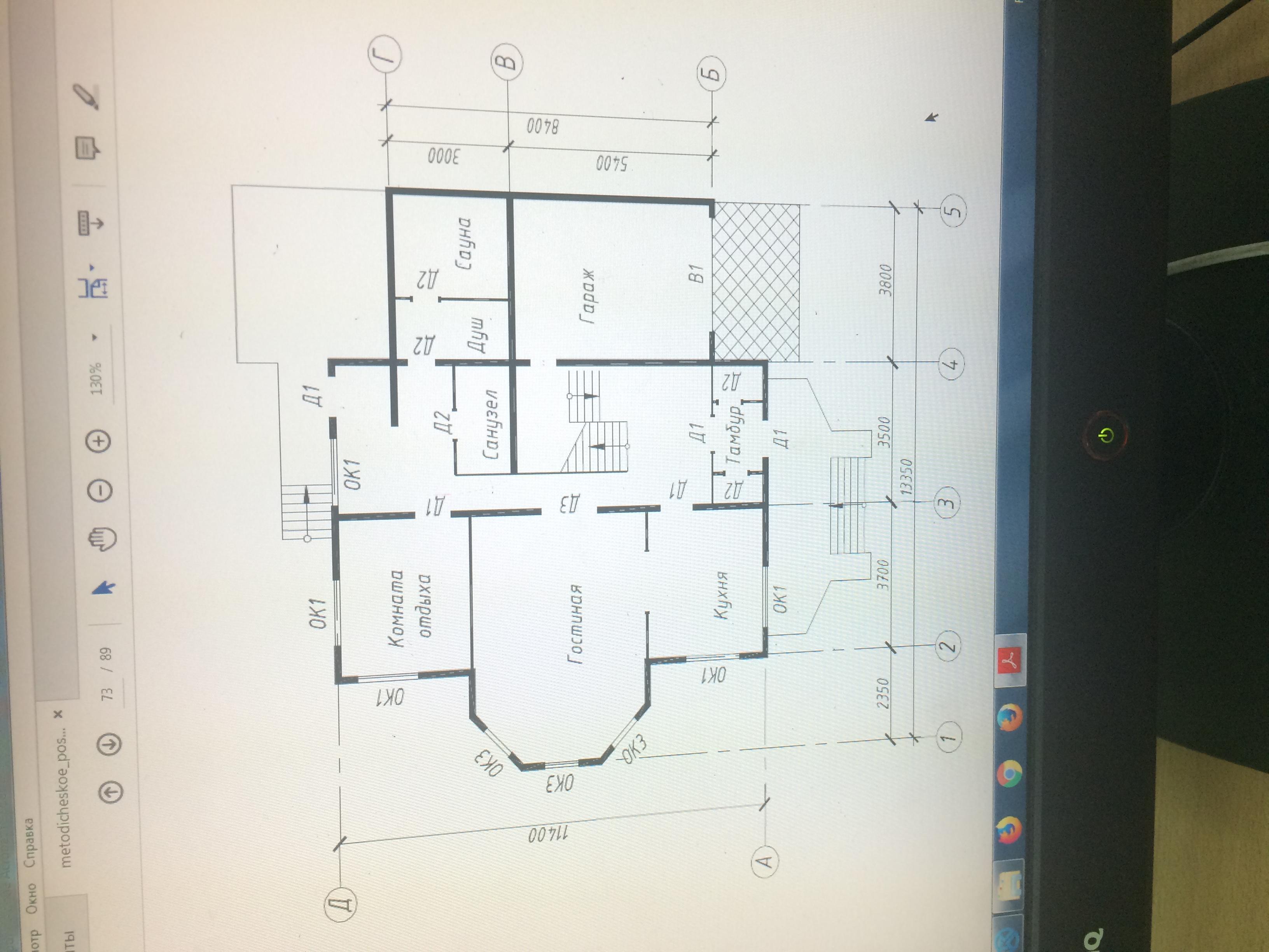 Как будет выглядеть фасад здания ?