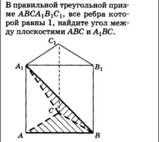Решить задачу из ду решение задачи вычисление факториала