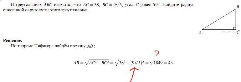 Объясните пожалуйста как это получается? Как