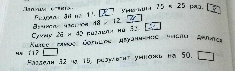 Какое наибольшее число? Наибольшее и наименьшее число Как написать самое большое двузначное число