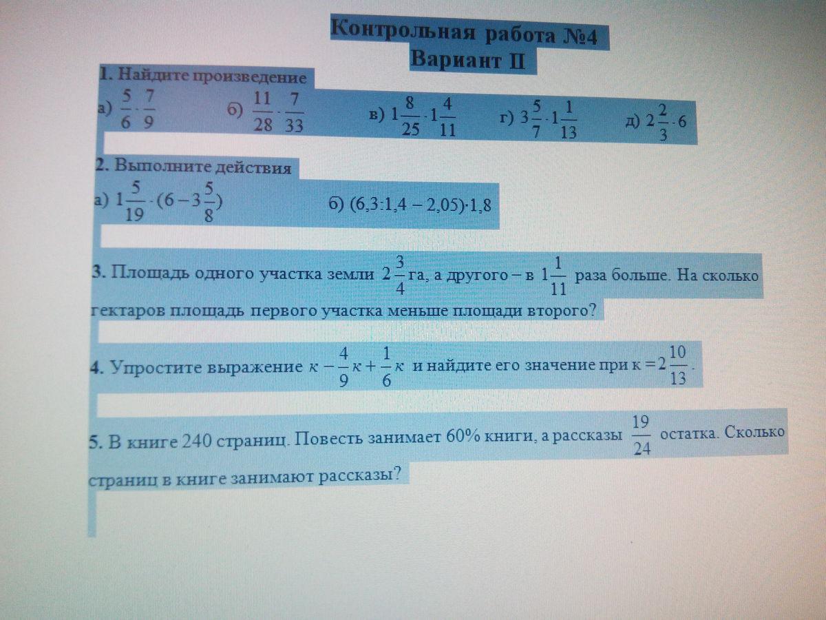Банк втб адреса город москва по району восточное дегунино