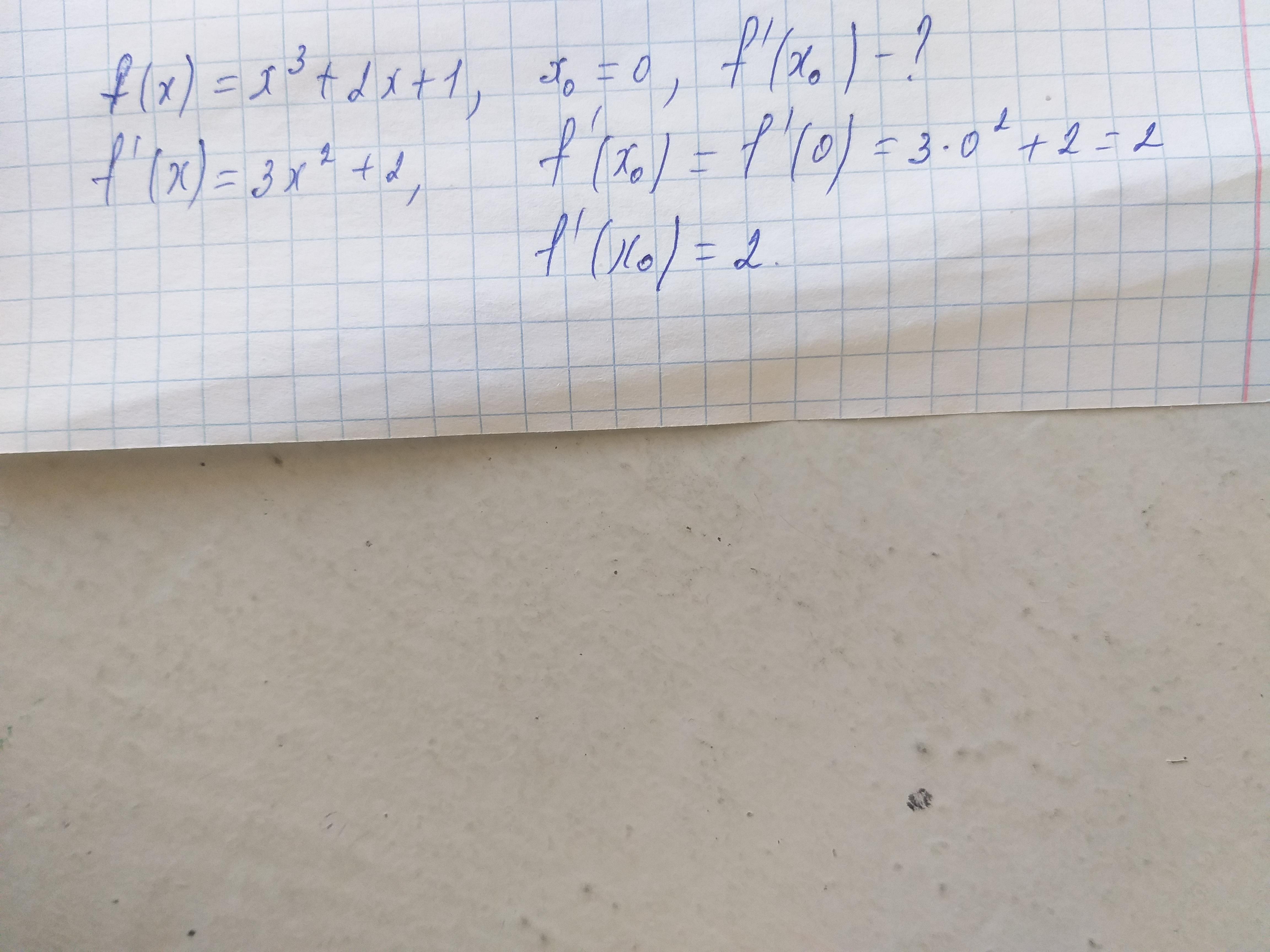 F(x)=x^3+2x+1, xo=0Знайти похiдну
