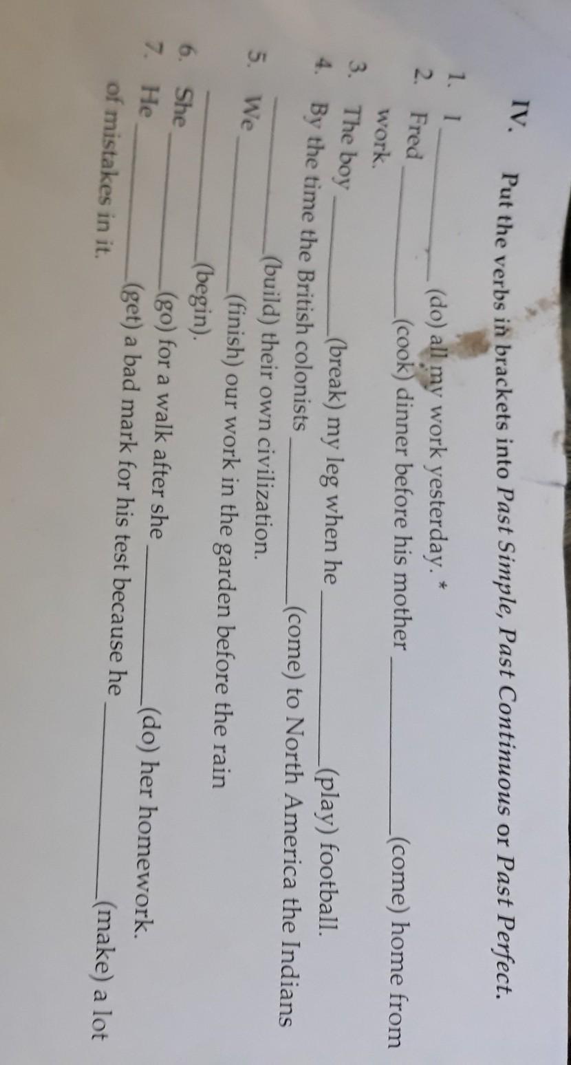 1 задание по английскому очень срочнодаю 10 балов