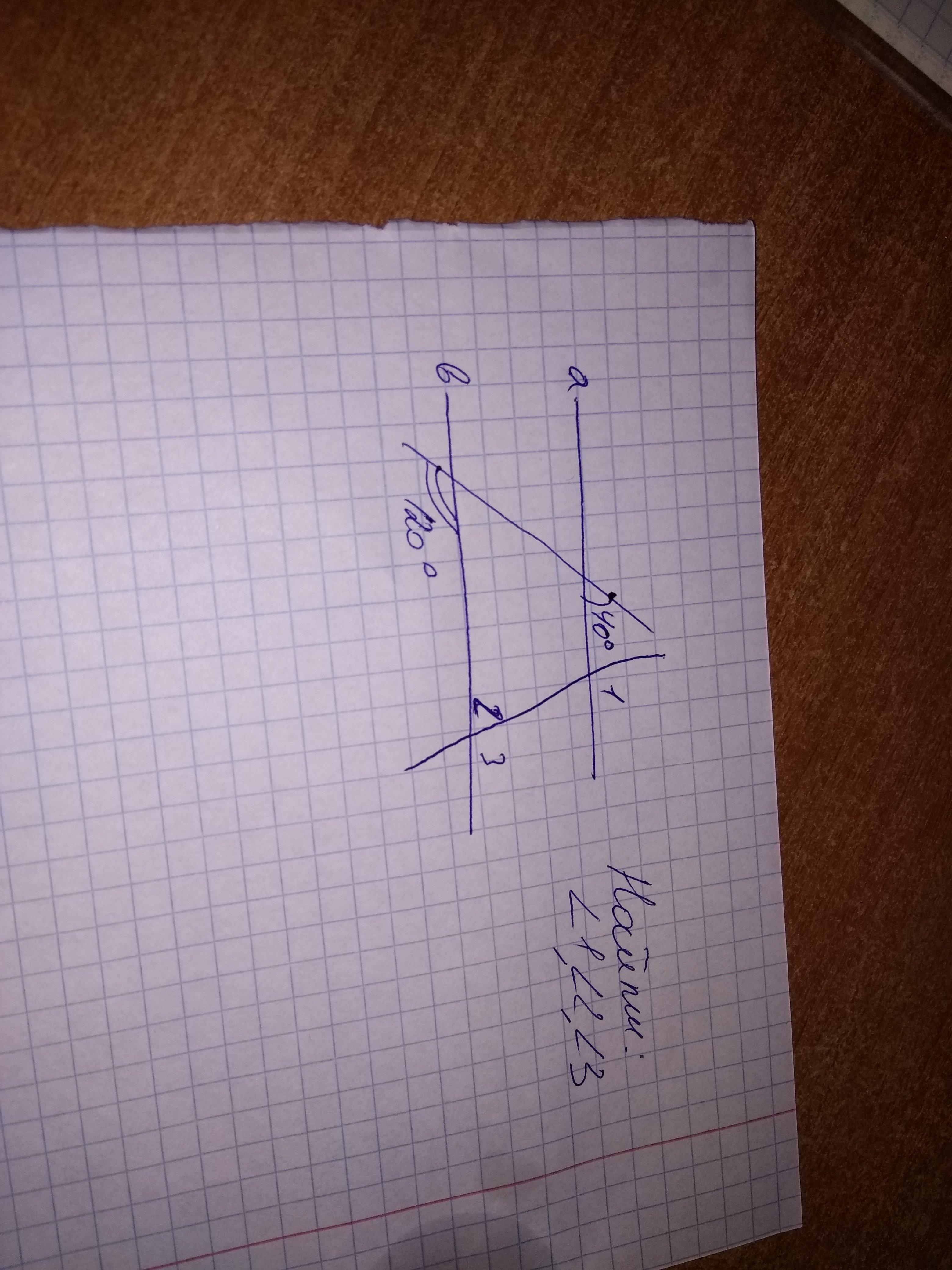 Геометрия решение задач с подробным объяснением строительная механика примеры решения задач трехшарнирные рамы