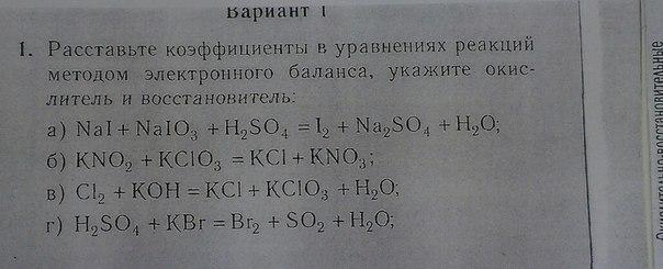Al+cl2 схема электронного баланса