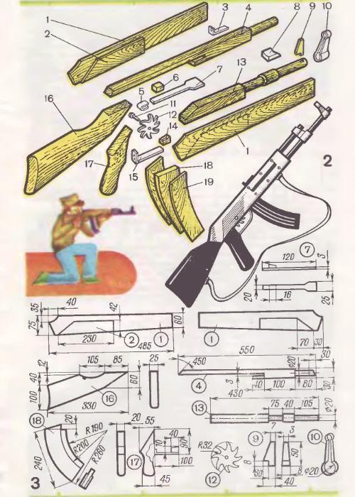 ак 47 из дерева чертежи