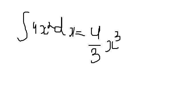 Помогите решить вычислить ∫ 3xdx