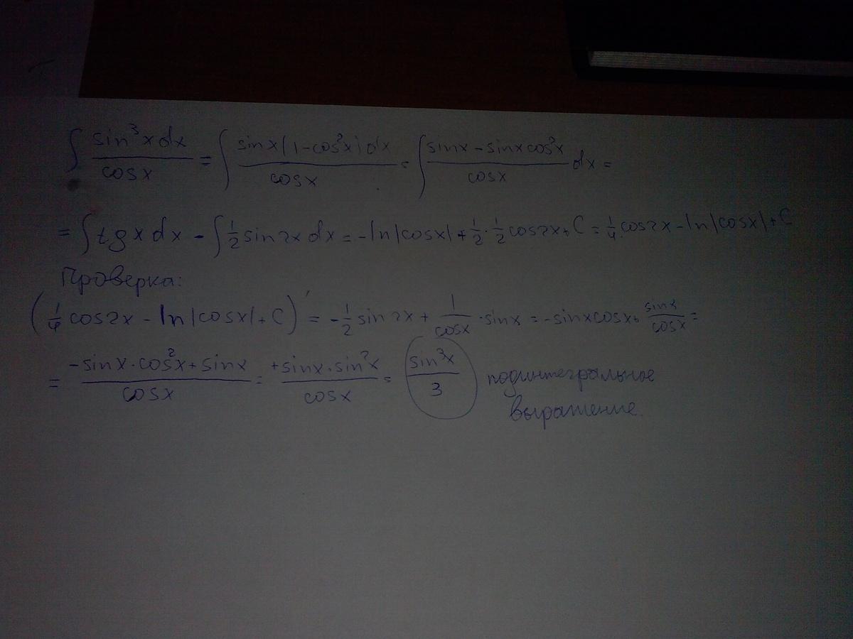 Проверка + решение. Если не сложно, то отметь решение как лу