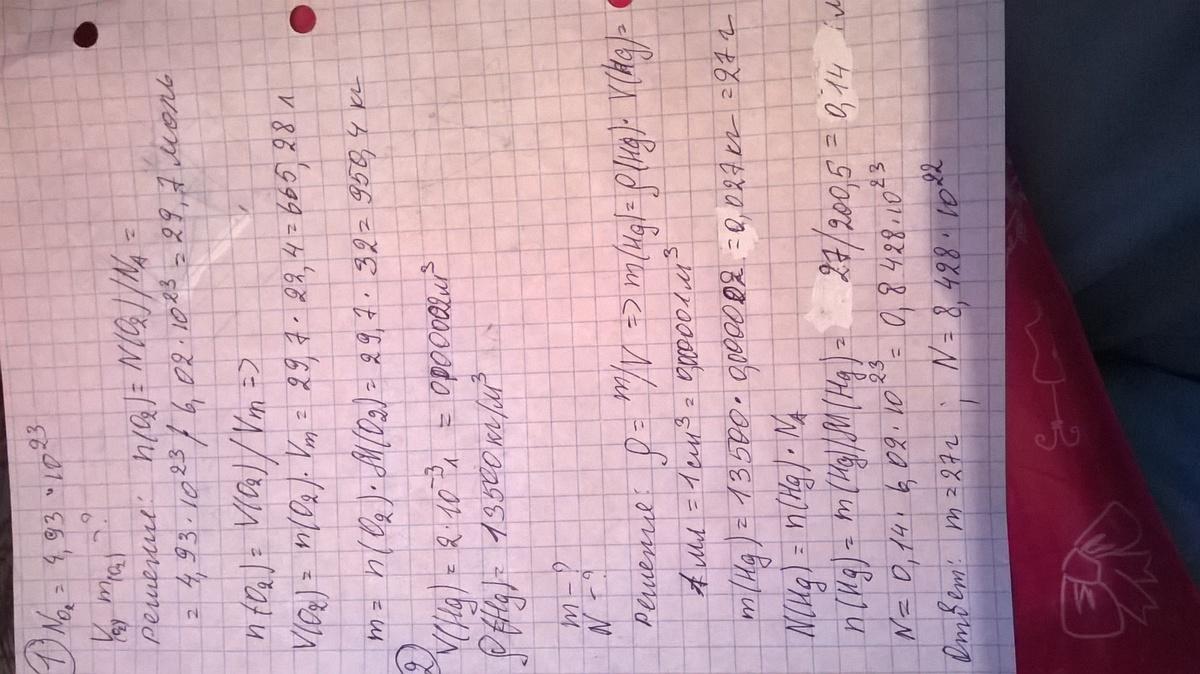 Решите задачу уравнением в классной комнате ошибки допущенные при решении задачи