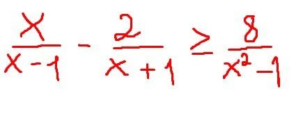 Решите неравность, если есть возможность на листке, с минимальными объяснениями, спасибо. Загрузить png