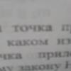 Skitulya