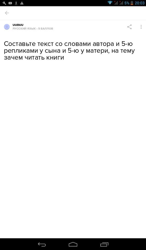 Помогите плиз!!!!))))