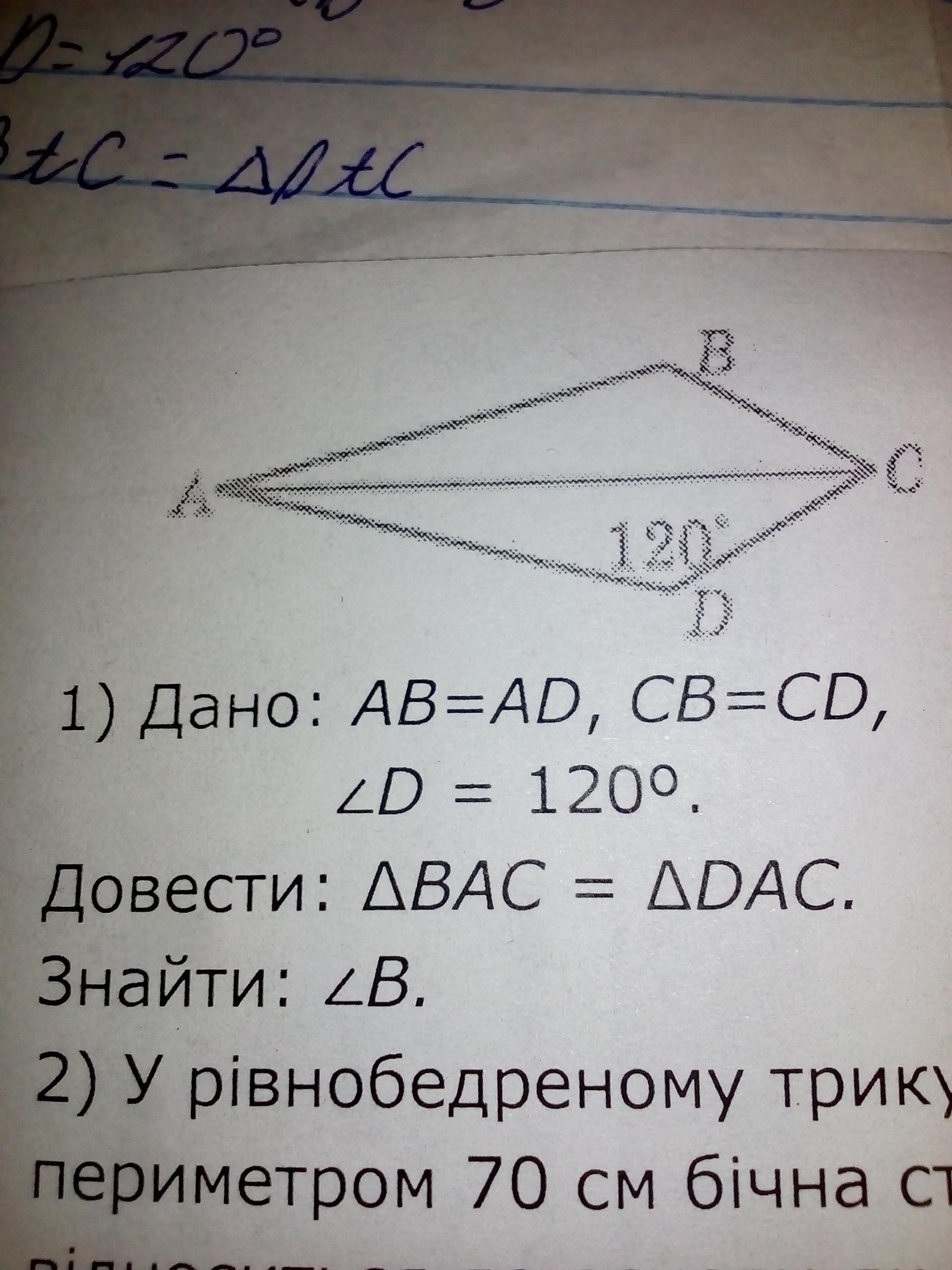 Помогите решить задачу по геометрии 7 класса решение задач поперечная сила и изгибающий момент