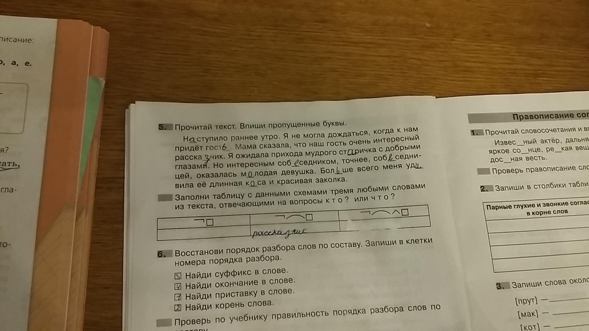 хоум кредит иваново лежневская