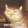 Русановаз