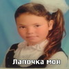 Giljana