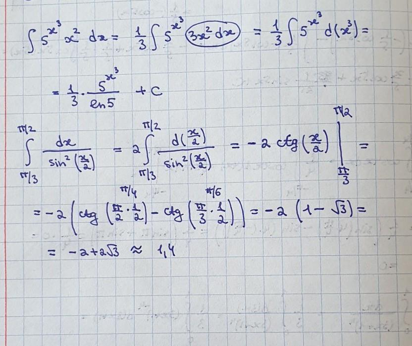 Решить интегралы, неопределенный и определенный