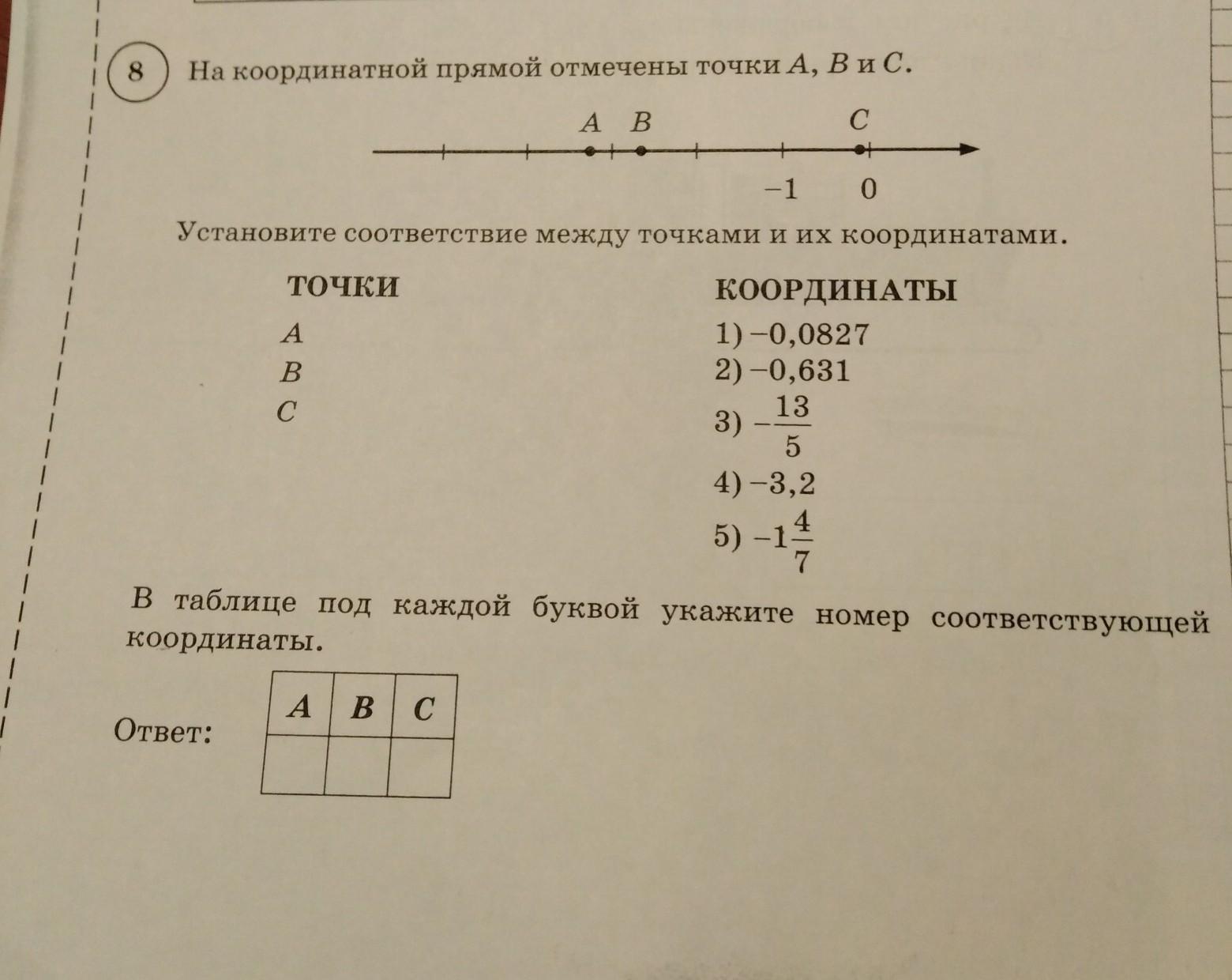Помогите с математикой пожалуйста 