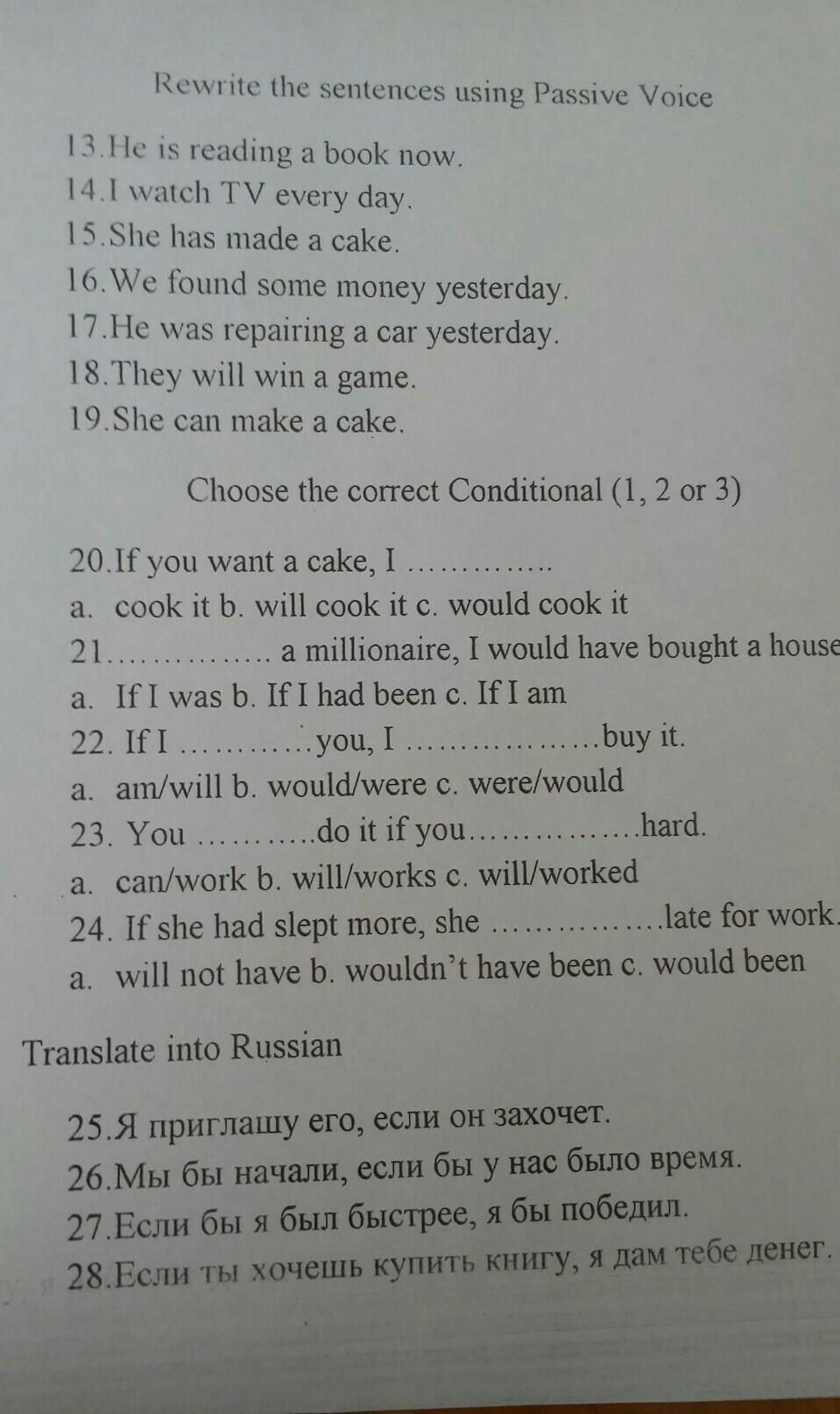 Ответе плз на вопросы по английскому дам 60