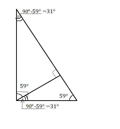 Условие задания:В прямоугольном треугольнике