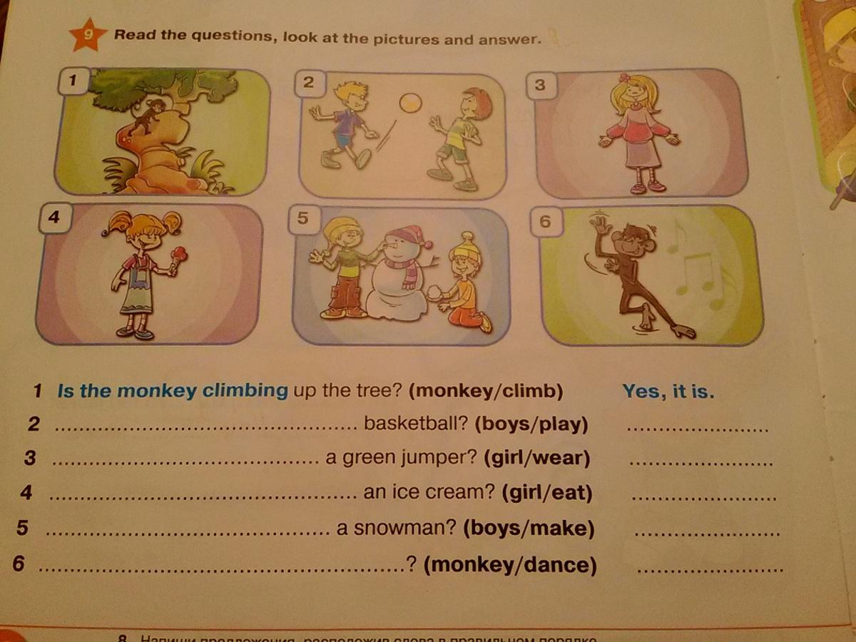 Напиши предложение как показано в образце book he.