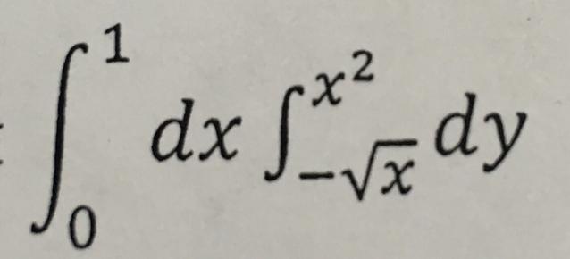 Вычислить двойной интеграл