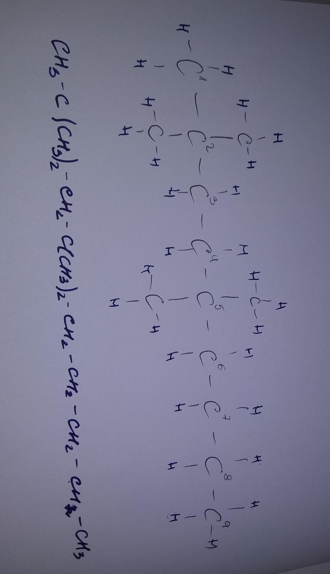 Напишите структурную формулу  2,2,5,5 -