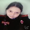 Олеся11111120052016